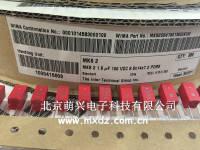 德国红威马WIMA MKS 2 100V1.5uF 10% 8.5x14x7.5原装正品威马155 WIMA MKS 2 100V1.5uF