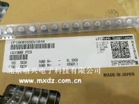 贴片铝电解电容SMD16V100uF SGV 原装正品 日本红宝石/Rubycon SMD16V100uF SGV