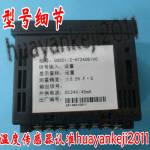 QQ-601数显表 PT100温控仪 4-20mA MV信号 远传压力数显表 QQ601