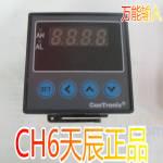 CH6数显表北京昆仑天辰现货直供 CH6