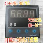 CH6温度显示表PT100显示表 ch6