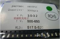 0805贴片led 纯绿 0805贴片纯绿