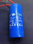 电机启动电容 CD60 450V AC 75UF