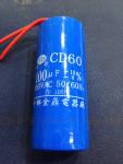 电机启动电容 CD60 450V AC 100UF
