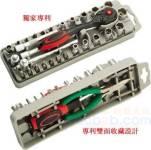台湾宝工SD-2308M 35件组套筒工具组 可替换起子组 套筒+手钳组 SD-2308M