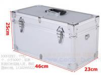 方角铝合金箱/仪器仪表箱/医疗器械箱 zhs-40104
