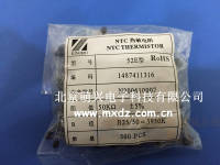 NTC热敏电阻MF52E 50K ±5% B3950K 测温性热敏电阻MF52-50K MF52E 50K