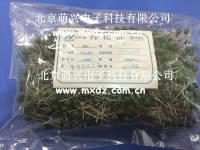 PTC热敏电阻500-800R 体积5*3 正温热敏500R-800R 600V正温度系数 PTC500-800R