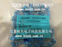 安规电容Y电容222M HCYE2G222MAD 脚距10mm 直径10mm X1Y1 韩国原装进口AC250V222 交流 HCYE2G222MAD