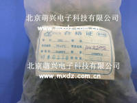 PTC热敏电阻300R 体积5*3 正温热敏300R 600V 正温度系数 PTC300R