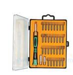 台湾宝工 SD-9803 精密33PCS可替换式多功能起子组 螺丝批/刀 SD-9803