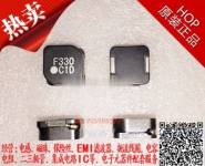 贴片电感 共模扼流线圈 EMI滤波器 SHP1260P-F330A TOKYO