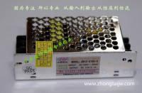 直流12V25W电源 JW12-2100-2