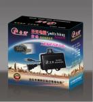 粤海 高品质安防监控电源 12V2A防水电源 YH-1224A