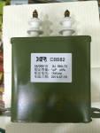 CBB82高压脉冲电容器 CBB82高压脉冲电容器