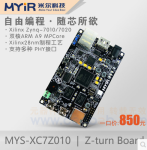 米尔Z-turn Board Xilinx Zynq-7010/7020开发板 XC7Z010 XC7Z020 米尔Z-turn Board Xilinx Zynq-7010/7020开发板
