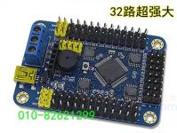 舵机控制板Arduino 32路 舵机控制器 驱动板 USB口 支持PS2手柄 舵机控制板Arduino 32路 舵机控制器 驱动板 USB口 支持PS2手柄