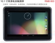 Android5.0友善之臂Tiny4412 ADK开发板HD101高清电容屏视频教程 Android5.0友善之臂Tiny4412 ADK开发板HD101高清电容屏视频教程