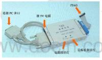 替代SEED-XDSpp并口DSP仿真器EPP-XDS510支持TMS320全系列 替代SEED-XDSpp并口DSP仿真器EPP-XDS510支持TMS320全系列