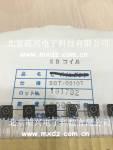 绕线扁电感10uH SBT-0210T NEC TOKIN 绕线电感 7*7*2.5 SBT-0210T