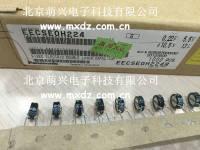 松下/panasonic 超级电容器5.5V0.22F V型 EECS0HD224 原装正品 EECS0HD224