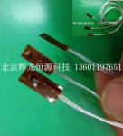 贴片式铂电阻  表面测温传感器 pt100  pt1000