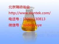 3M胶带总代理 3MREICHHOLD1351树脂 醇酸树脂 1351