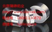 3M胶带北京 3MSJ2053X胶带 铝箔胶带 减震胶带 官网 SJ2053X