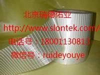 3M胶带北京 3M1339胶带 加强纤维胶带 PET胶带 官网 1339