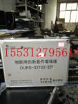 铝合金仪器箱实验箱教学设备箱 sh-16-01