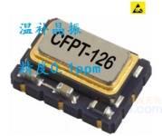 CFPT126 25M温补晶振 CFPT126