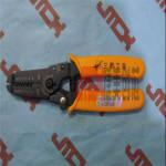 单片剥线钳 拔线钳 电工打线钳 压线钳 多功能剥线器 0.6-2.6mm 单片剥线钳