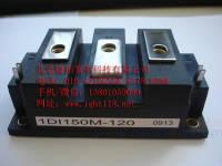 IGBT[6] 1DI150M-120