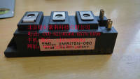 IGBT 2MBI75N-060