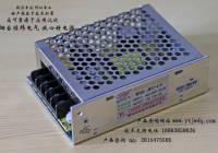 监控供电开关电源 JW12-6-S