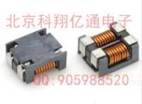 共模滤波器 ACM70V-701-2PL-TL01