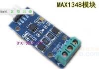 485转TTL模块 485转串口UART硬件自动控制流向 max1348模块 485转TTL模块 485转串口UART硬件自动控制流向 max1348模块