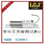 电插锁 EC200B-1