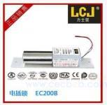 电插锁 EC-200B