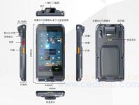 红外扫描手持电脑电话 QC-IPQ62