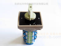 台湾山河 多段式 电流切换/转换/切替开关 SC-68-0409 / AS-0409