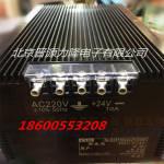 朝阳电源 4NIC-K24  24V10A