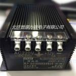 朝阳电源 4NIC-X10 5V2A