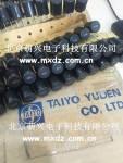 原装日本TAIYO/太诱电感LHL13TB222J 2200UH 2.2MH 13*16mm LHL13TB222J