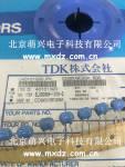 日本TDK色码电感EL0909RR-101K-2 豆状电感0909 100UH 9*9 101UH EL0909RR-101K-2