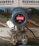 水电站专供ZWB-智能温度变送控制器参数报告 价格 ZWB