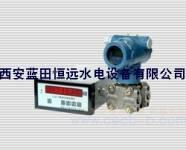 恒远LJZ-2流量监测装置参数 报价 核心技术介绍 LJZ-2