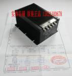 朝阳线性电源 12V2A 4NIC-X24