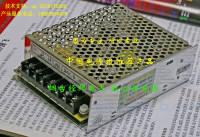三相输入开关电源 JW380T-24-5
