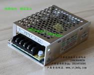 380V开关电源直销 JW380-12-60